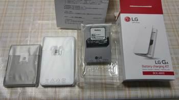LG純正交換電池1.jpg