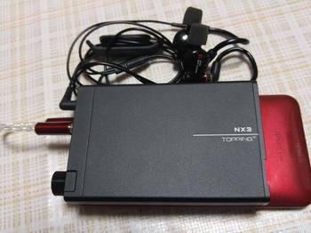 NX3-1.jpg